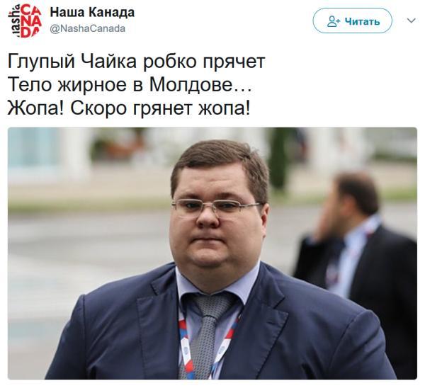 """""""Ждите ответа, гады"""", - Рогозин прокомментировал запрет на полет над Румынией - Цензор.НЕТ 9531"""