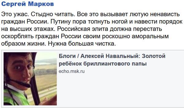 Даже Марков забыл про тушенку
