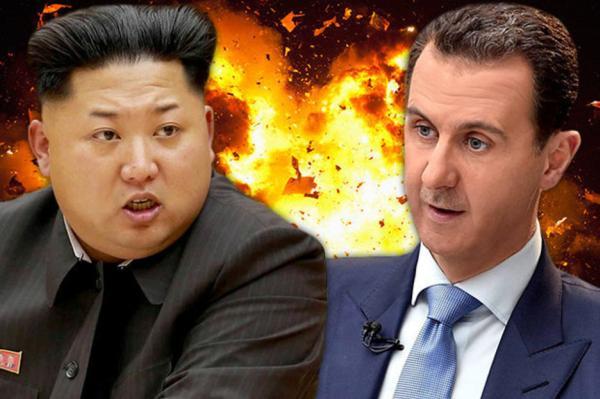 Ким и Башар