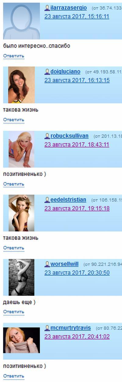 Этого только и не хватает россиянам