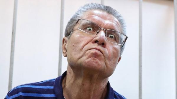 Улюкаев на суде