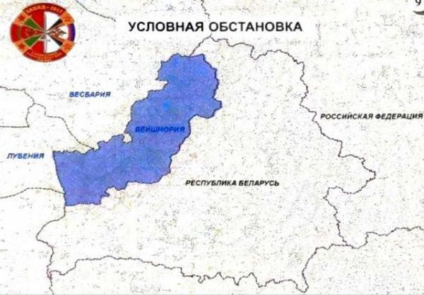Карта Вейшнории
