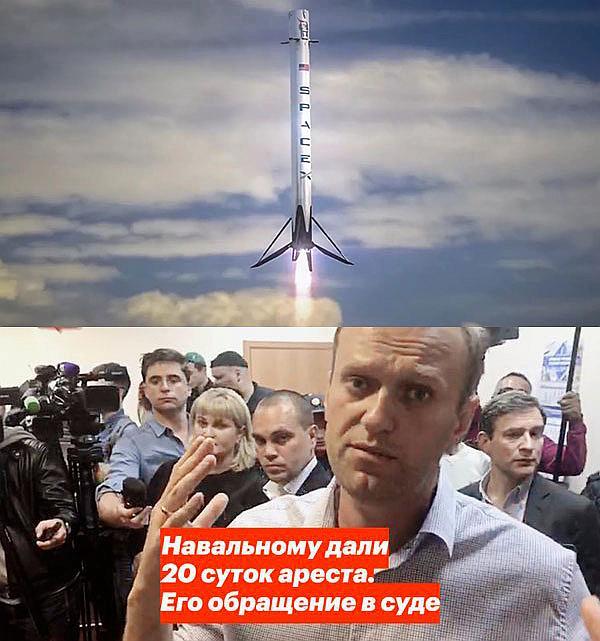 Навального сажают
