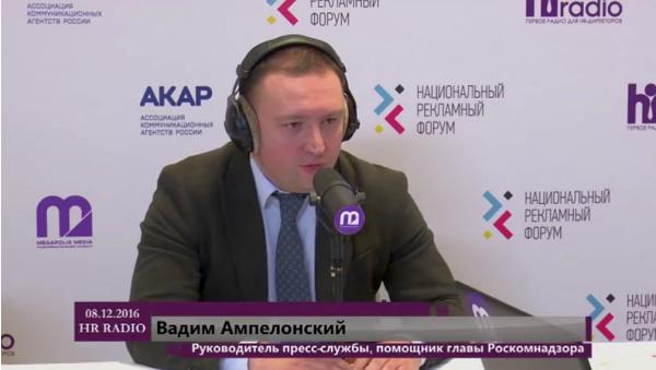 Вадим Ампелонский