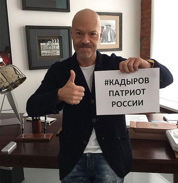 Бондарчук