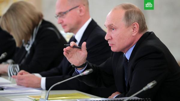 Путин о биологическом материале.