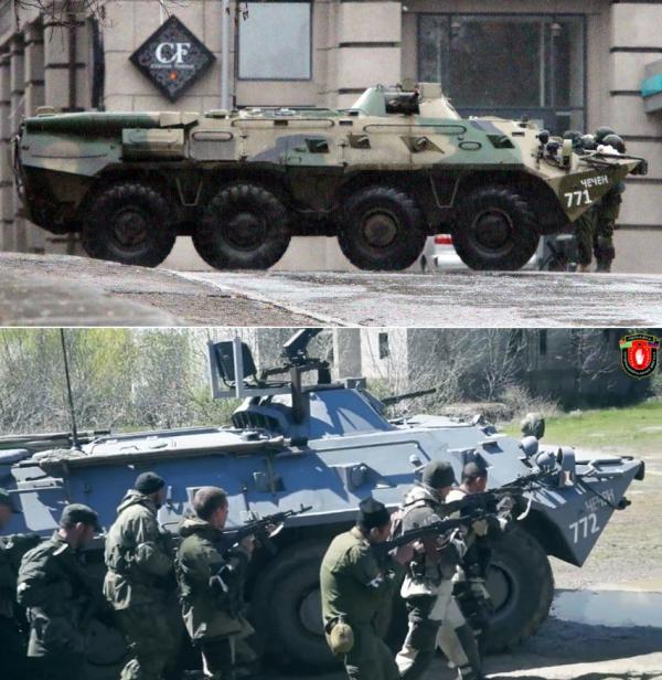 бронетехника ДНР