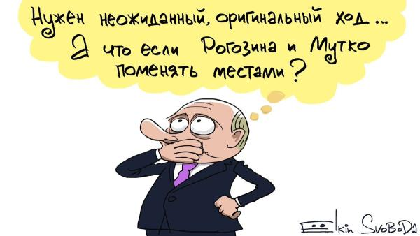 Путин ищет выход