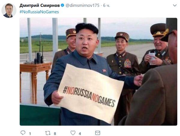 Кремлевский пул пугает олимпиаду Ким Чен Ыном