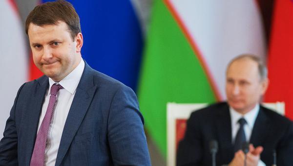 Максим Орешкин надежда Путина