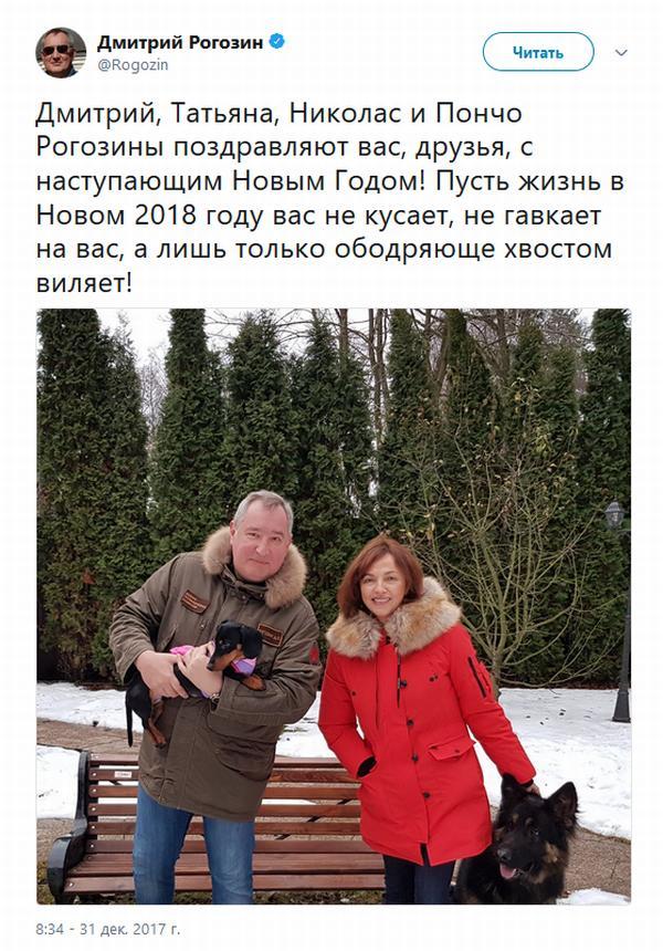 Рогозин пиарится