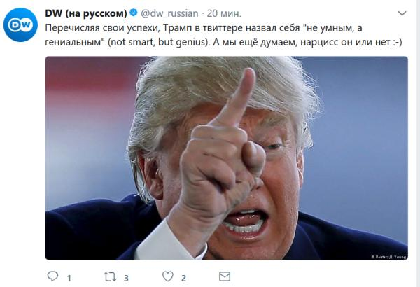 Трамп объявил себя гением