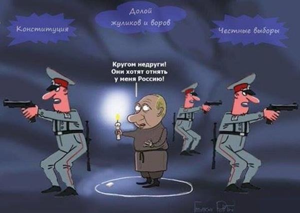 Путин под охраной Росгвардии
