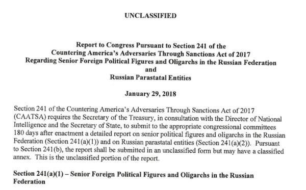210 российских воров