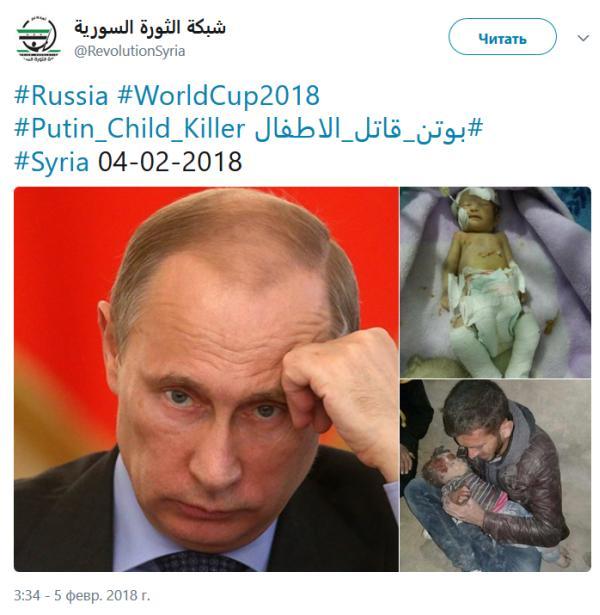 Putin_Child_killer