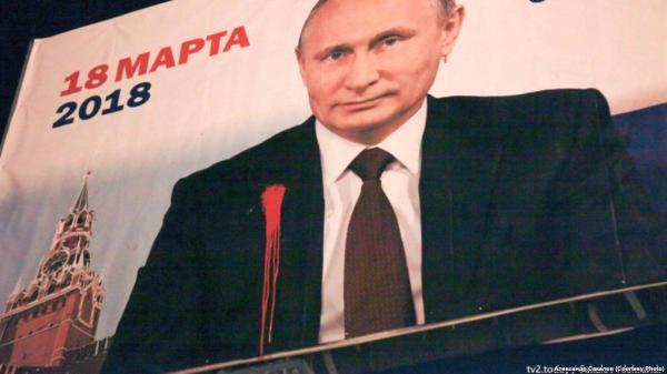 На страже портретов Путина