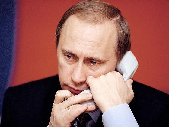 Путин сообщает