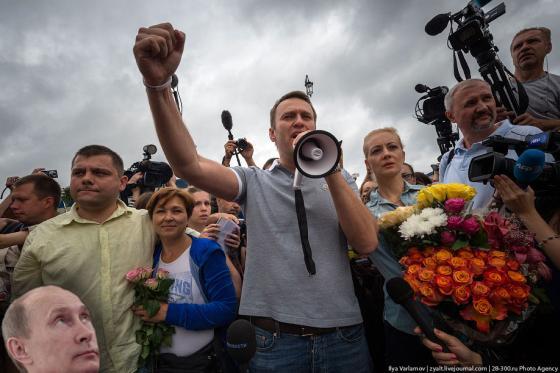 Навальный приехал