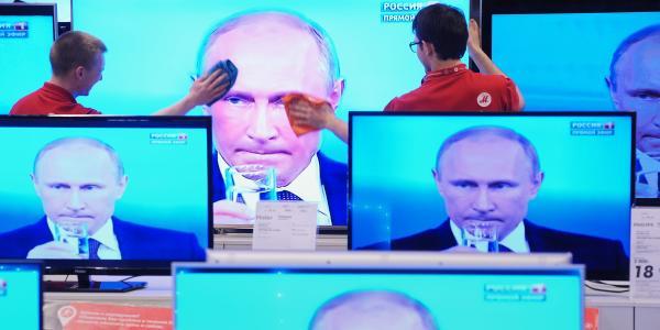 Путина моют