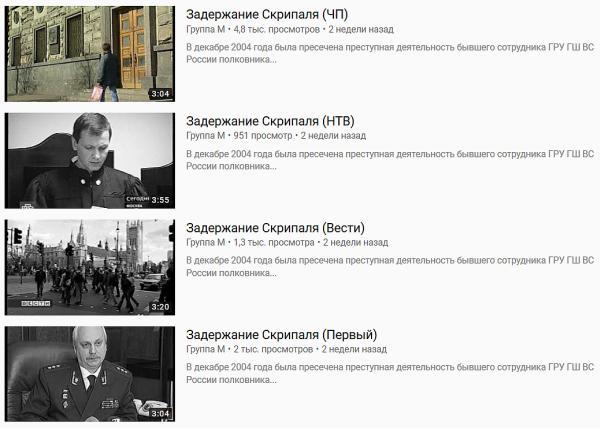 4 видео