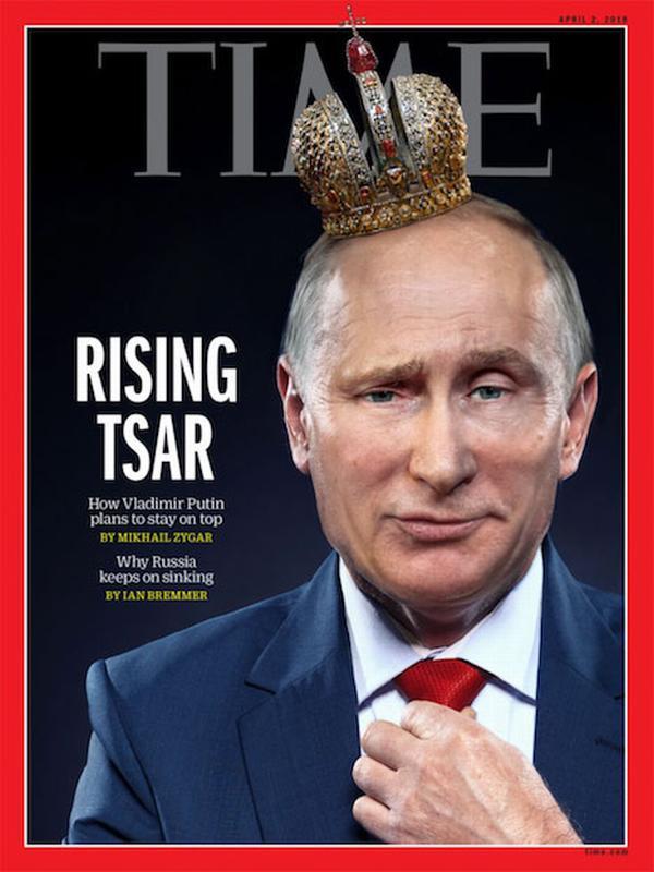Царь плешивый