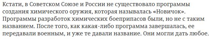 Кстати, в Советском Союзе и России не существовало программы00