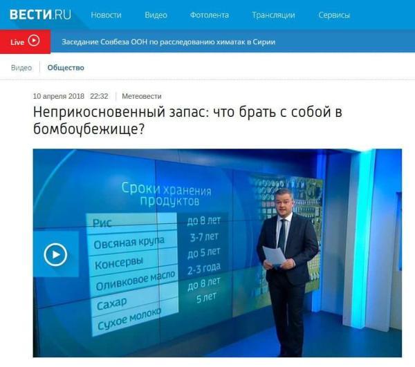Русским не нужны айфоны