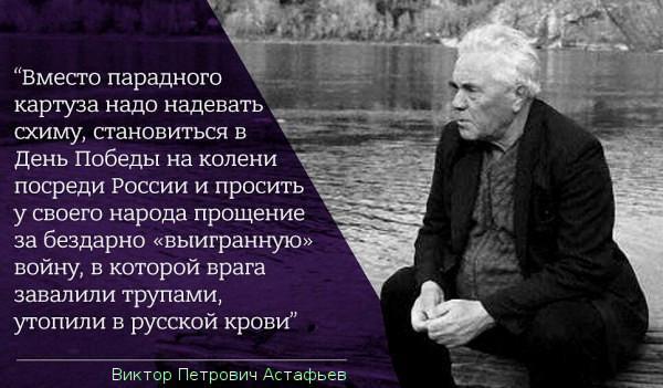 Астафьев