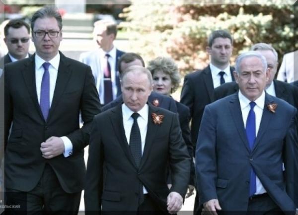 Путин-Неианьяху