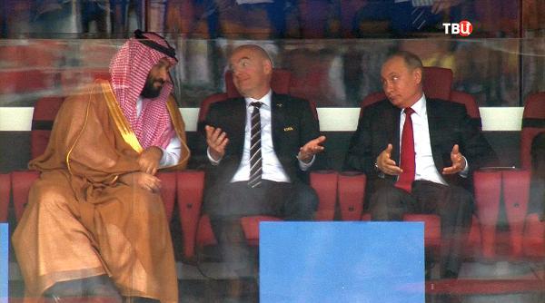 Путин не договорился с принцем