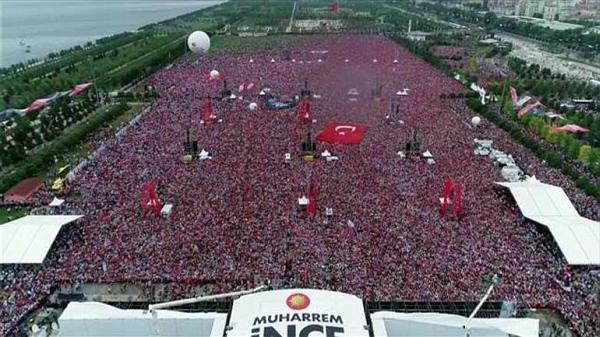 Митинг в поддержку конкурента Эрдогана