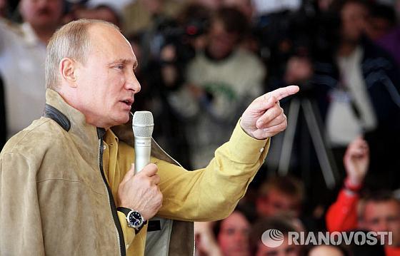 Путин на Селигере