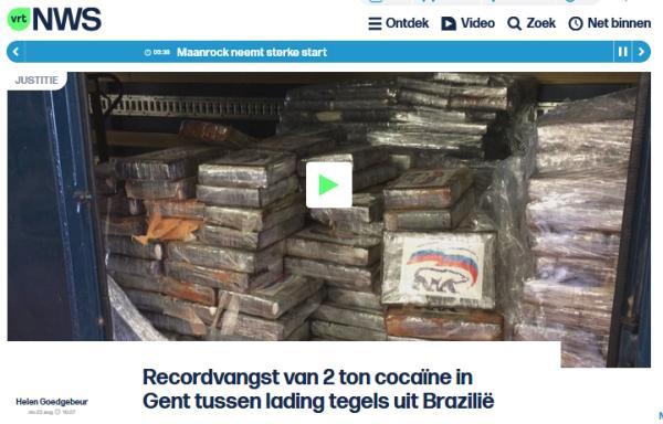 Кокаин ЕР
