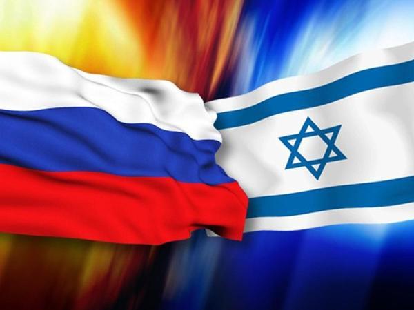 Россия-Израиль