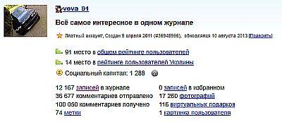 vova_91