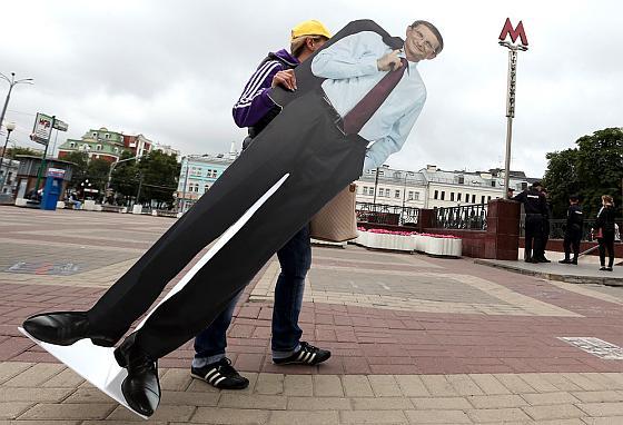 Левичев - шлюха