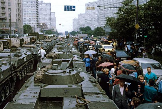 услышите события в москве 20 августа выгоднее взять автокредит