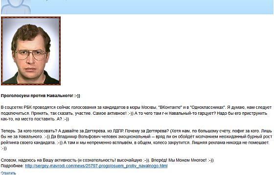 Уголовники против Навального