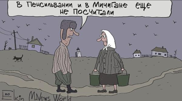Вся Россия замерла в тревожном ожидании