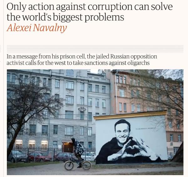 Статья Навального.jpg