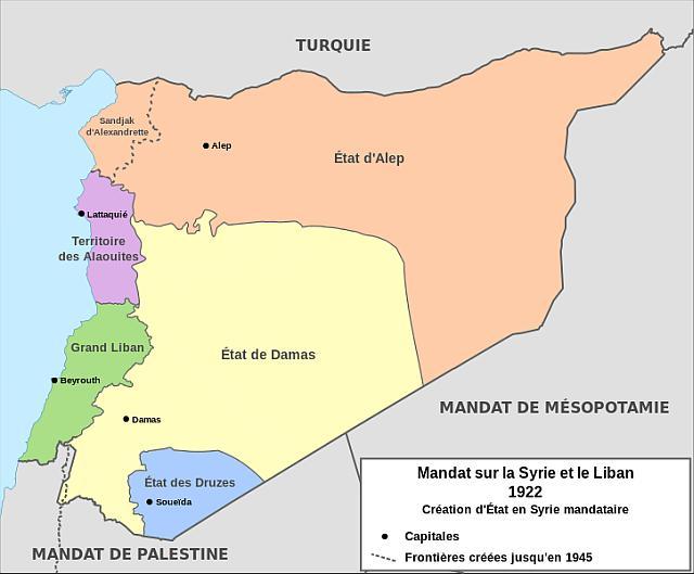 Французская Сирия