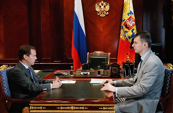 Медведев & Прохоров