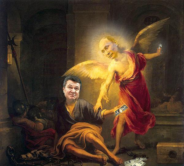 Освобождение Святого Януковича от ига Майдана посредством святых даров-