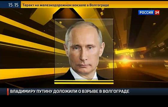 Путин знает все