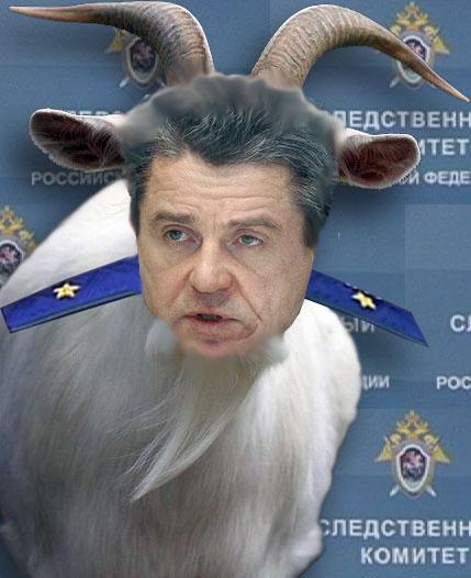 KozelMarkin-sk