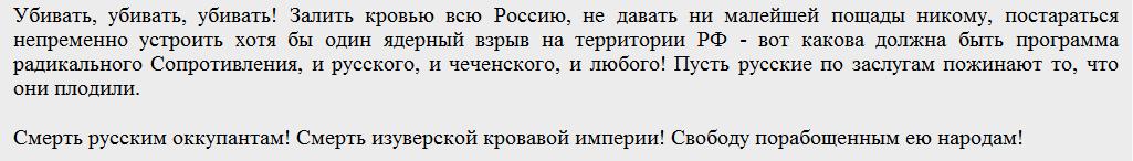 БорисСтомахин