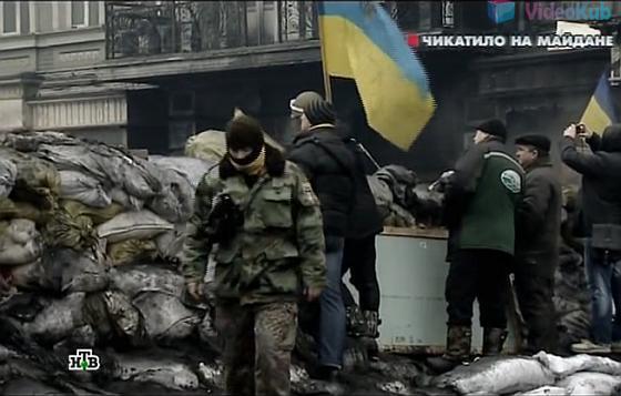 Чикатило на Майдане