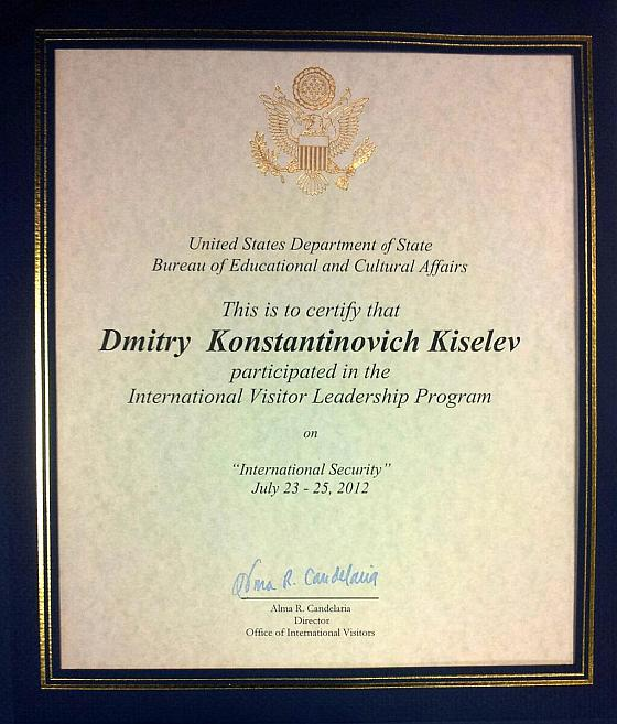 Сертификат агента