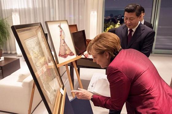 Меркель и Си