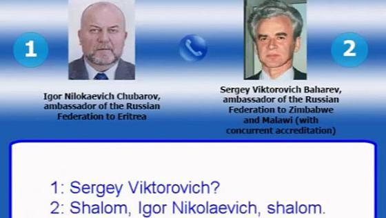 Бахарев и Чубаров